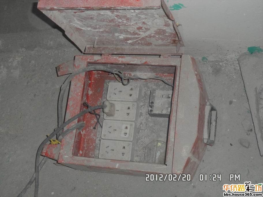 工地临时用电箱
