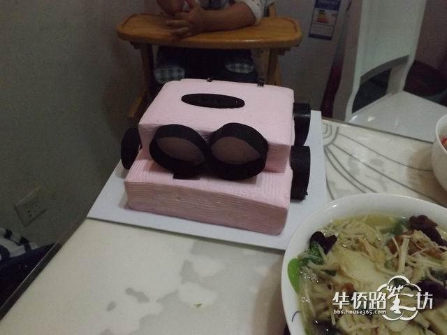 三周岁的生日蛋糕_亲子茶园