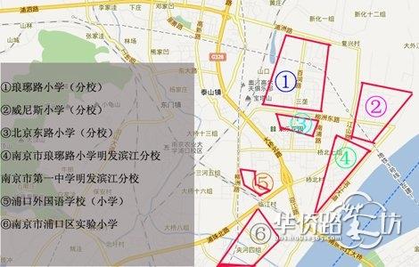 2013年浦口区小学学区划分情况