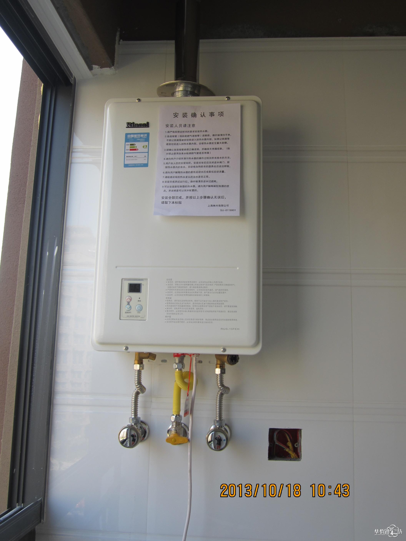 林内 燃气热水器rus-11feka-b(f)防冻 长沙包安装 11l图片