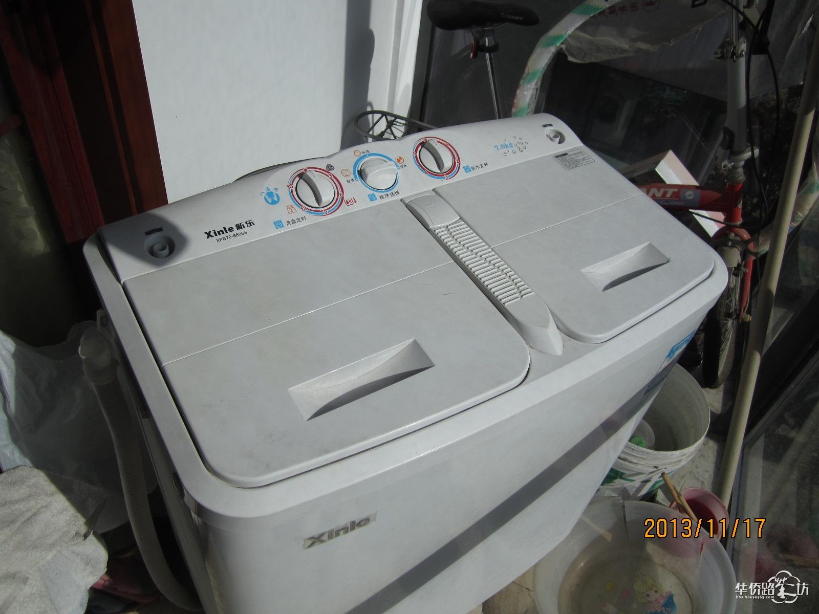 200元转让新乐双桶洗衣机