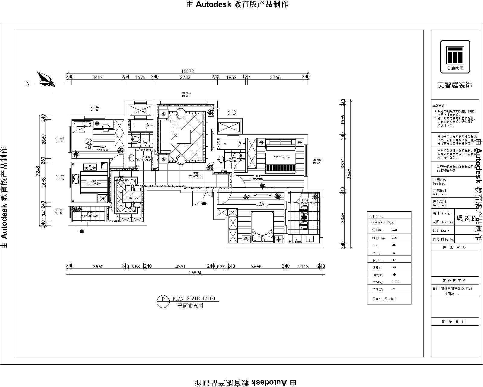 威尼斯水城3街区b2【130平】功能设计图