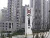 北城国际中心,重庆北城国际中心二手房租房