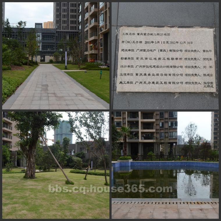 这个重庆大学城最大的楼盘
