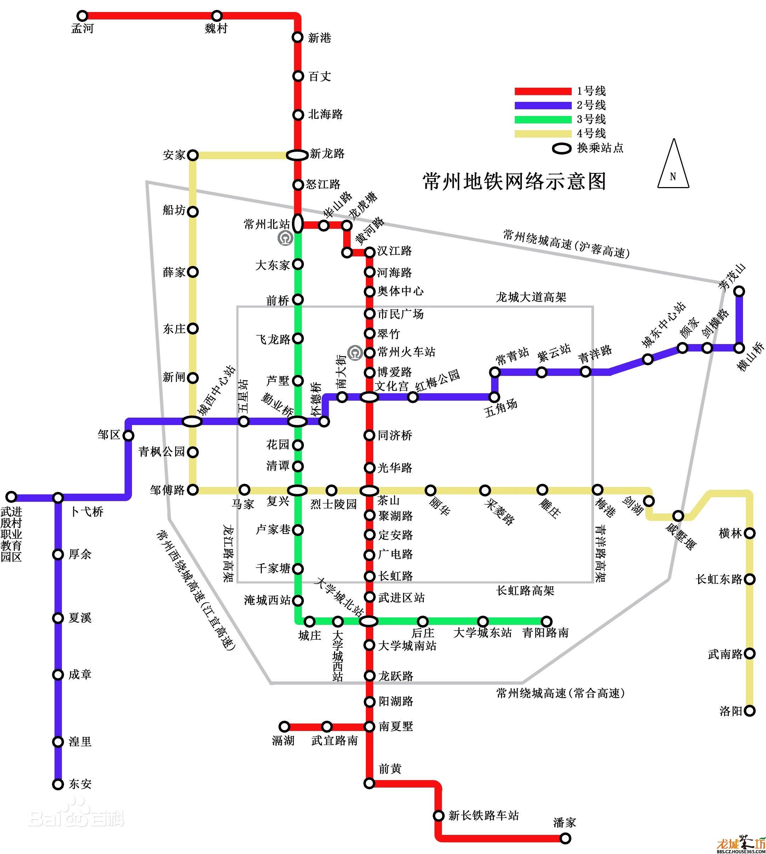 常州地铁规划图片