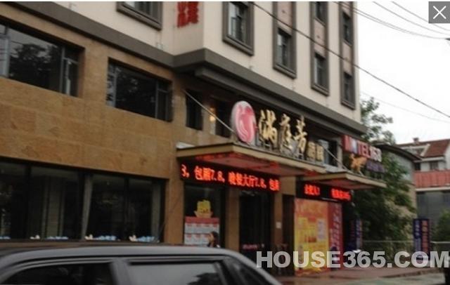 长江中路绿岛大厦北座1—8楼整层出售,均价5300元/㎡ 年收益160万