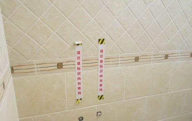 装修常识—瓷砖的好坏如何鉴别?