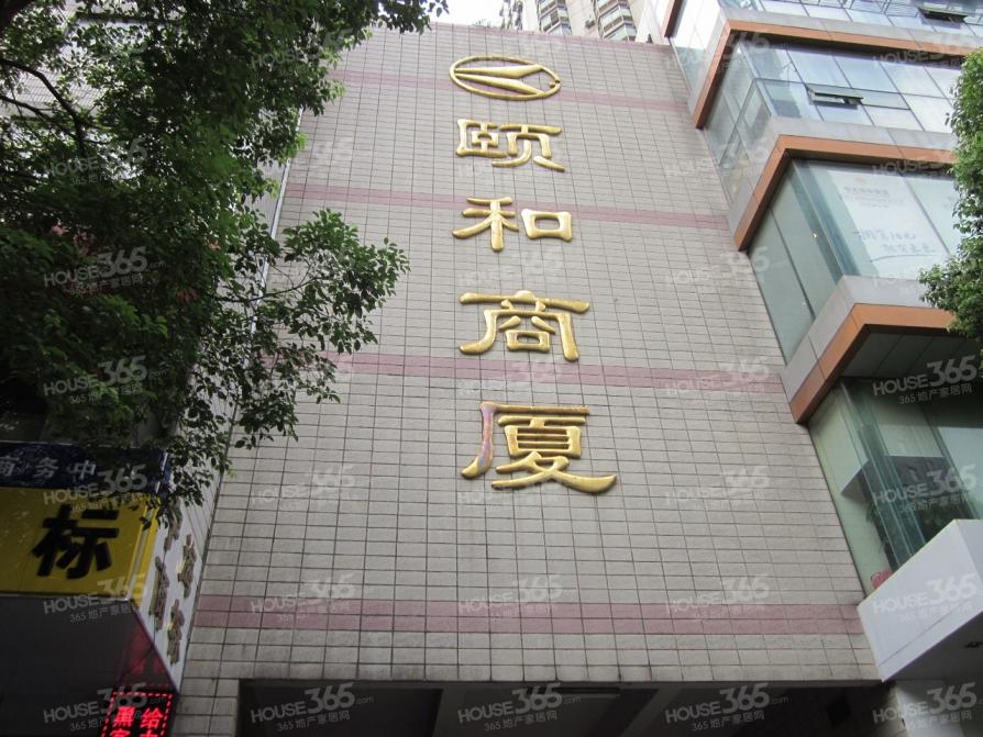 颐和商厦140�O整租精装