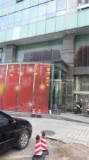 易发信息大厦,南京易发信息大厦二手房租房