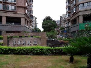 翠屏国际城,南京翠屏国际城二手房租房