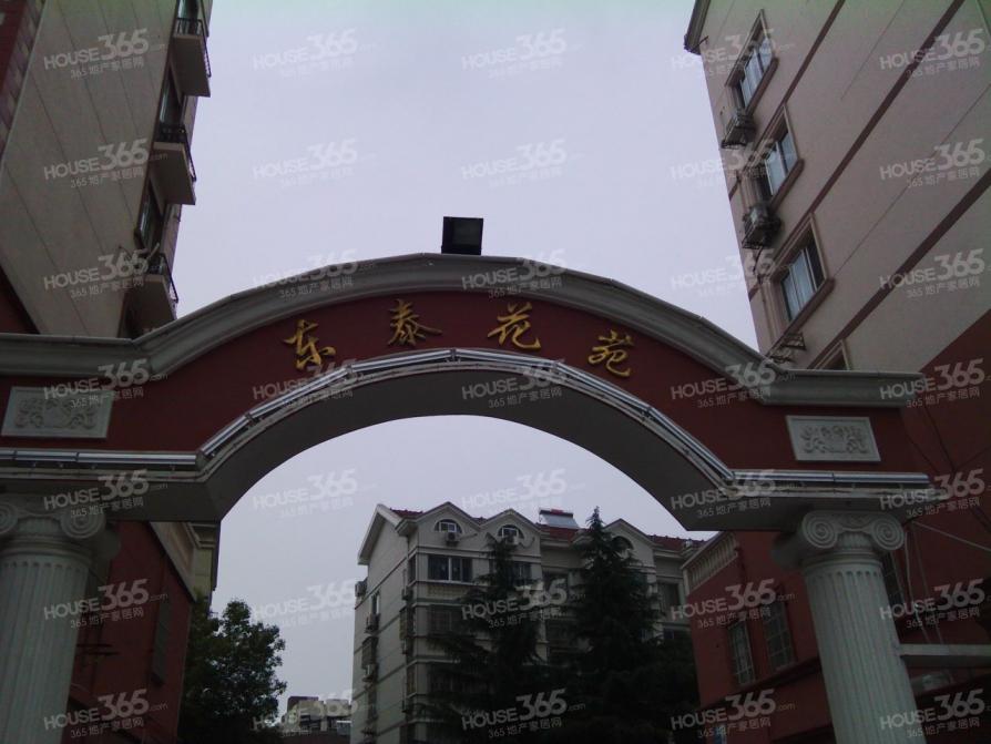 东泰花苑2室2厅1卫94㎡整租精装