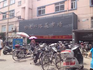 建邺路小区2室1厅1卫60平米精装整租  托管公司勿扰