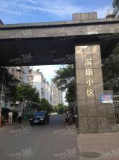 滨康小区,杭州滨康小区二手房租房