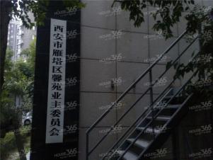 融侨馨苑实景图