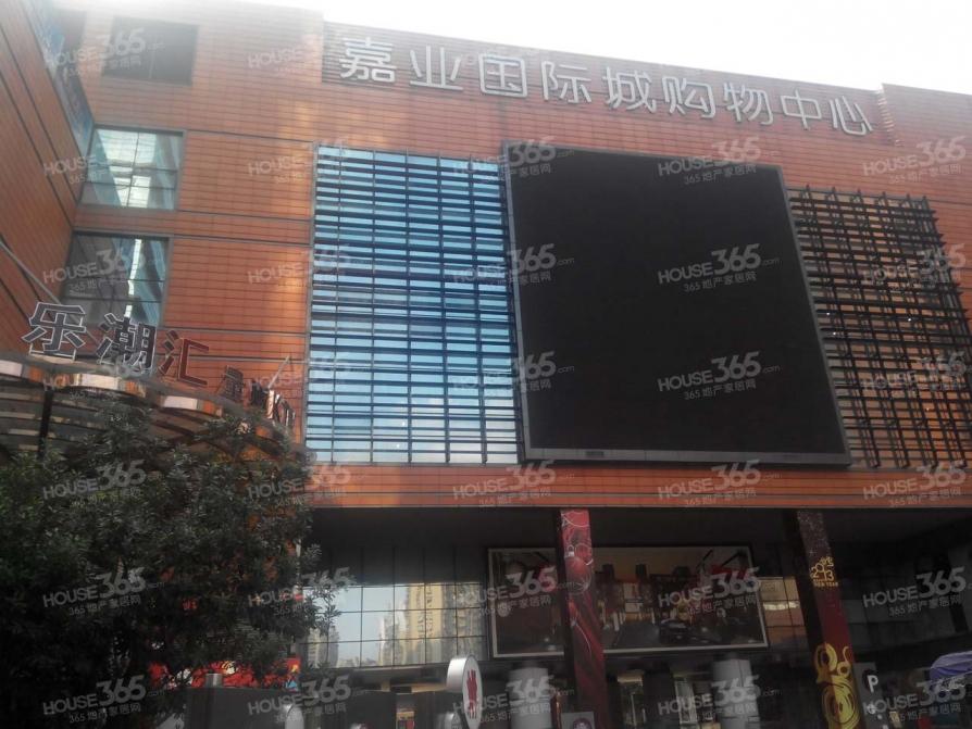 建邺区奥体嘉业国际城62.00㎡精装1室1厅