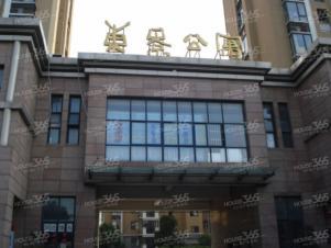东景公寓,苏州东景公寓二手房租房