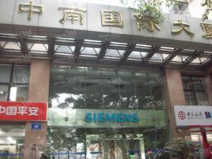 中南国际大厦,南京中南国际大厦二手房租房