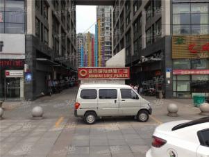 金百国际商业广场