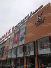中国湖塘纺织城,常州中国湖塘纺织城二手房租房