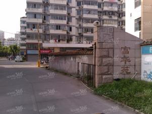 富华苑,苏州富华苑二手房租房