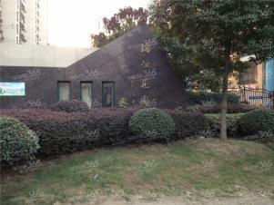 瑞江花园,无锡瑞江花园二手房租房