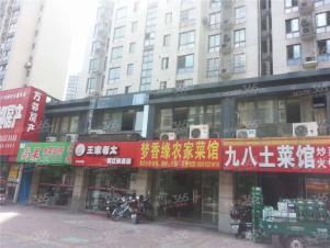 青山湾商铺,常州青山湾商铺二手房租房