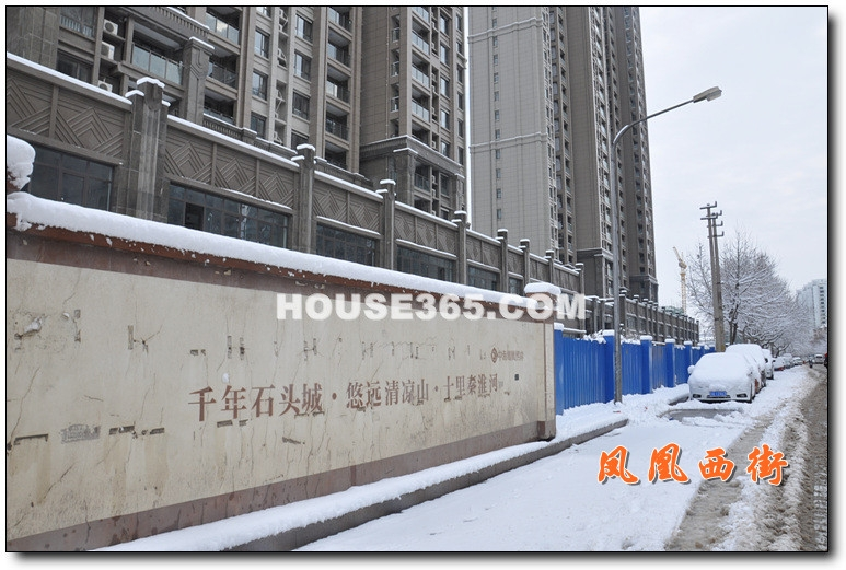 中海凤凰熙岸中海凤凰熙岸项目进展实景-南京365地产