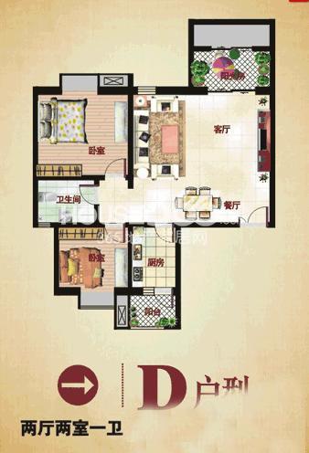 荣华碧水蓝庭D户型2室2厅1卫1厨 96.86㎡
