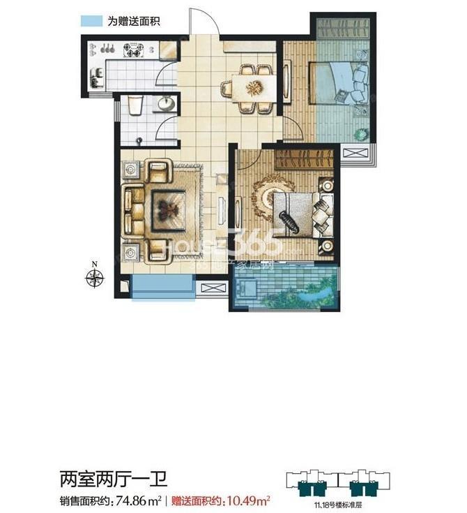 万景荔知湾11/18号楼A2户型2室2厅1卫1厨 74.86㎡