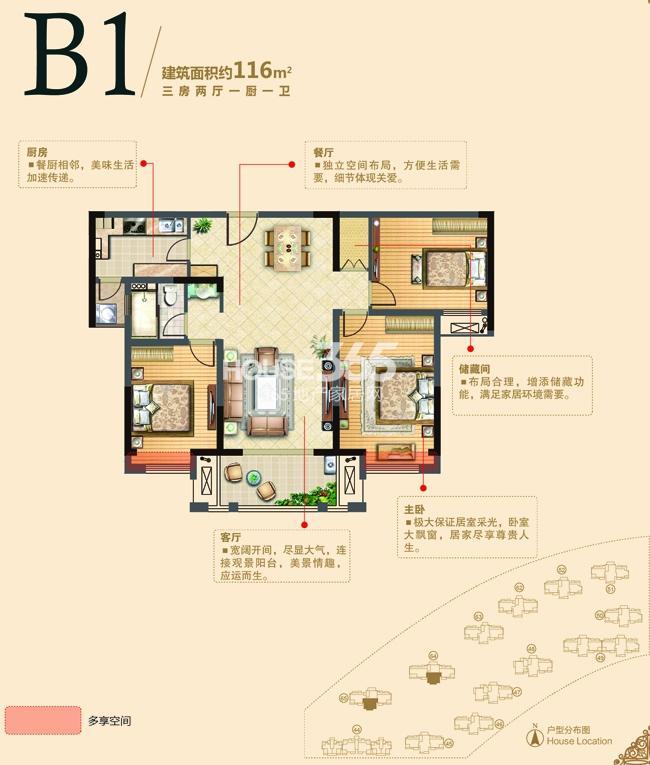雍福龙庭户型图