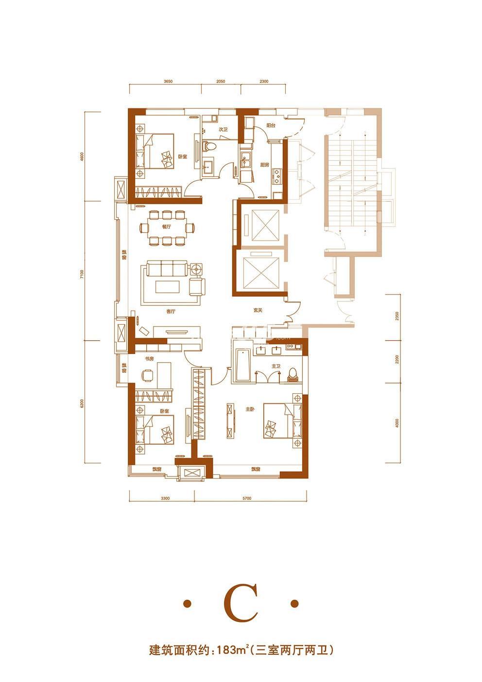 183平米三室两厅两卫(售完)
