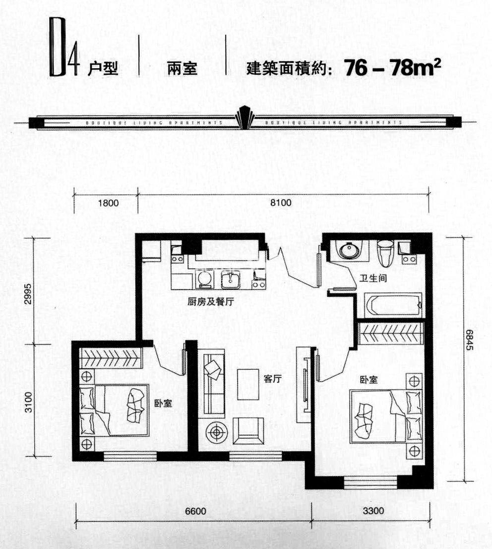 D4户型 2室2厅1卫 76-78平米