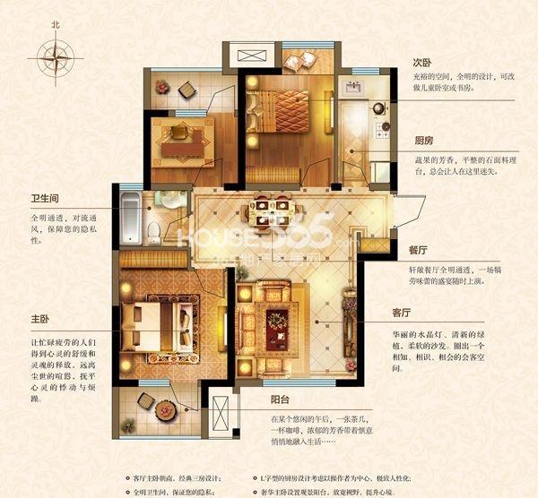 荣盛锦绣香堤户型图 8#西户户型 三室两厅一卫 建筑面积约89