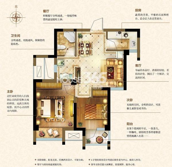 荣盛锦绣香堤户型图 A-4户型 三室两厅一卫 建筑面积约59