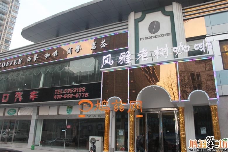 【探店报告】风雅老树咖啡芜湖江岸明珠店